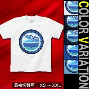 Tシャツ イルカ 海 夏 半袖 長袖 XS S M L XL XXL XXXL 2L 3L 4L サイズ メンズ レディース JewelBox -Dolphin-|genju