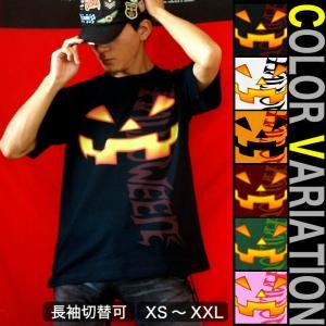 Tシャツ ハロウィン コスプレ 仮装 ロック メタル 半袖 長袖 XS S M L XL XXL XXXL 3L 4L サイズ Halloween Head|genju