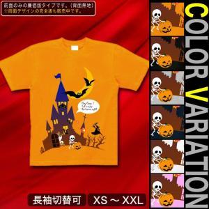 Tシャツ ハロウィン コスプレ イベント|genju