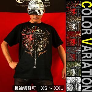 Tシャツ 武器 半袖 長袖 XS S M L XL XXL XXXL 2L 3L 4L サイズ メンズ レディース Sword Field -Thor's Hammer-|genju