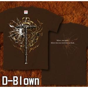Tシャツ 武器 半袖 長袖 XS S M L XL XXL XXXL 2L 3L 4L サイズ メンズ レディース Sword Field -Thor's Hammer-|genju|06