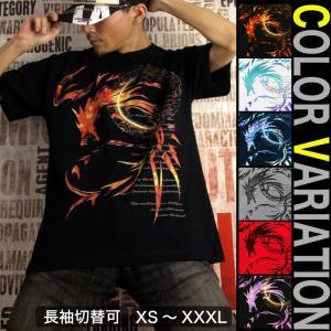 Tシャツ ドラゴン 竜 半袖 長袖 XS S M L XL XXL XXXL 2L 3L 4L ファイナル ファンタジー Dragons Crest|genju