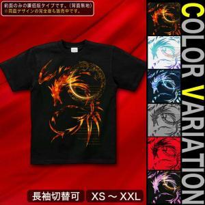 Tシャツ ドラゴン ファイナル ファンタジー|genju