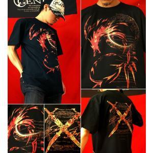Tシャツ ドラゴン 竜 半袖 長袖 XS S M L XL XXL XXXL 2L 3L 4L ファイナル ファンタジー サイズ メンズ レディース Dragons Crest|genju|02