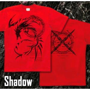 Tシャツ ドラゴン 竜 半袖 長袖 XS S M L XL XXL XXXL 2L 3L 4L ファイナル ファンタジー Dragons Crest|genju|11