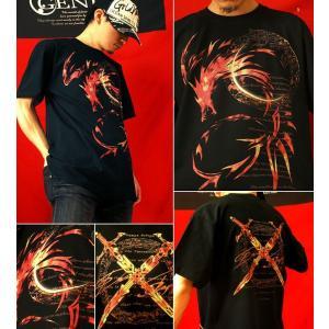 Tシャツ ドラゴン 竜 半袖 長袖 XS S M L XL XXL XXXL 2L 3L 4L ファイナル ファンタジー サイズ メンズ レディース Dragons Crest|genju|04