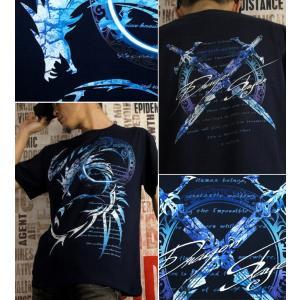 Tシャツ ドラゴン 竜 半袖 長袖 XS S M L XL XXL XXXL 2L 3L 4L ファイナル ファンタジー Dragons Crest|genju|06