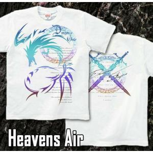 Tシャツ ドラゴン 竜 半袖 長袖 XS S M L XL XXL XXXL 2L 3L 4L ファイナル ファンタジー Dragons Crest|genju|08