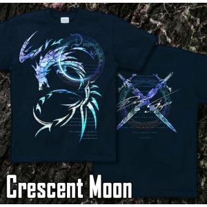 Tシャツ ドラゴン 竜 半袖 長袖 XS S M L XL XXL XXXL 2L 3L 4L ファイナル ファンタジー Dragons Crest|genju|09