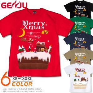 Tシャツ クリスマス ケーキ イベント スポーツジム 半袖 長袖 XS S M L XL XXL XXXL 2L 3L 4L サイズ Sweet Christmas|genju