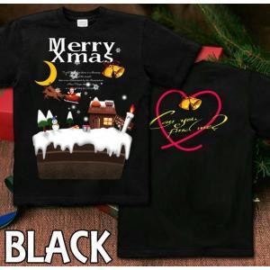 Tシャツ クリスマス ケーキ イベント スポーツジム 半袖 長袖 XS S M L XL XXL XXXL 2L 3L 4L サイズ Sweet Christmas|genju|05