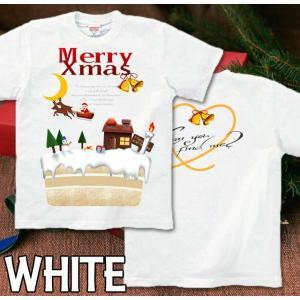 Tシャツ クリスマス ケーキ イベント スポーツジム 半袖 長袖 XS S M L XL XXL XXXL 2L 3L 4L サイズ Sweet Christmas|genju|08