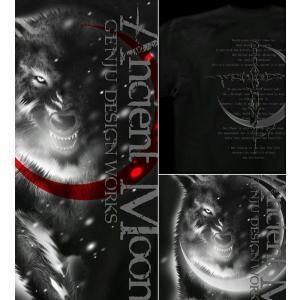 Tシャツ 狼 ウルフ 半袖 長袖 XS S M L XL XXL XXXL 2L 3L 4L サイズ メンズ レディース Ancient Moon|genju|02