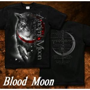 Tシャツ 狼 ウルフ 半袖 長袖 XS S M L XL XXL XXXL 2L 3L 4L サイズ メンズ レディース Ancient Moon|genju|04
