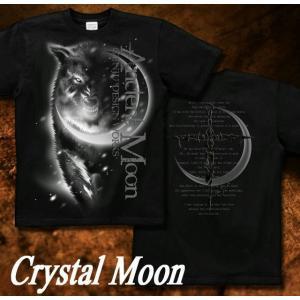 Tシャツ 狼 ウルフ 半袖 長袖 XS S M L XL XXL XXXL 2L 3L 4L サイズ メンズ レディース Ancient Moon|genju|05