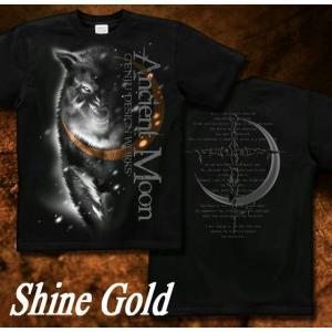 Tシャツ 狼 ウルフ 半袖 長袖 XS S M L XL XXL XXXL 2L 3L 4L サイズ メンズ レディース Ancient Moon|genju|06