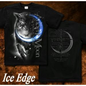 Tシャツ 狼 ウルフ 半袖 長袖 XS S M L XL XXL XXXL 2L 3L 4L サイズ メンズ レディース Ancient Moon|genju|07