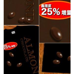 Tシャツ チョコレート 面白 おもしろ プレゼント 半袖 長袖 XS S M L XL XXL XXXL 2L 3L 4L サイズ メンズ レディース 125%Valentine|genju|02