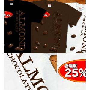 Tシャツ チョコレート 面白 おもしろ プレゼント 半袖 長袖 XS S M L XL XXL XXXL 2L 3L 4L サイズ メンズ レディース 125%Valentine|genju|03