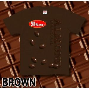 Tシャツ チョコレート 面白 おもしろ プレゼント 半袖 長袖 XS S M L XL XXL XXXL 2L 3L 4L サイズ メンズ レディース 125%Valentine|genju|06