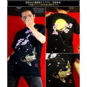 Tシャツ 鯉 和柄 半袖 長袖 XS S M L XL XXL XXXL 2L 3L 4L サイズ メンズ レディース 桜河|genju|02