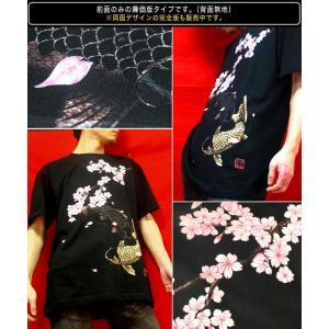 Tシャツ 鯉 和柄 半袖 長袖 XS S M L XL XXL XXXL 2L 3L 4L サイズ メンズ レディース 桜河|genju|03