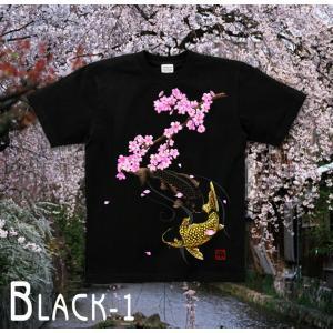 Tシャツ 鯉 和柄 半袖 長袖 XS S M L XL XXL XXXL 2L 3L 4L サイズ メンズ レディース 桜河|genju|05