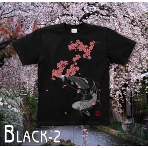 Tシャツ 鯉 和柄 半袖 長袖 XS S M L XL XXL XXXL 2L 3L 4L サイズ メンズ レディース 桜河|genju|06