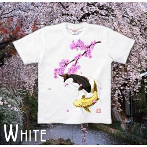 Tシャツ 鯉 和柄 半袖 長袖 XS S M L XL XXL XXXL 2L 3L 4L サイズ メンズ レディース 桜河|genju|07