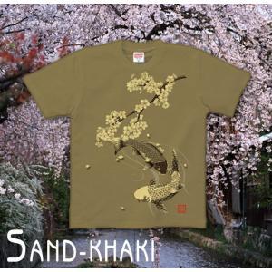 Tシャツ 鯉 和柄 半袖 長袖 XS S M L XL XXL XXXL 2L 3L 4L サイズ メンズ レディース 桜河|genju|08