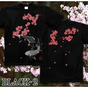 Tシャツ 和柄 鯉 半袖 長袖 XS S M L XL XXL XXXL 2L 3L 4L サイズ メンズ レディース 桜河|genju|05