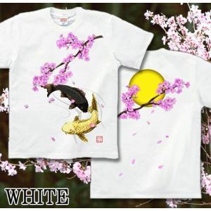 Tシャツ 和柄 鯉 半袖 長袖 XS S M L XL XXL XXXL 2L 3L 4L サイズ メンズ レディース 桜河|genju|06