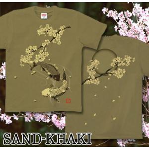 Tシャツ 和柄 鯉 半袖 長袖 XS S M L XL XXL XXXL 2L 3L 4L サイズ メンズ レディース 桜河|genju|07