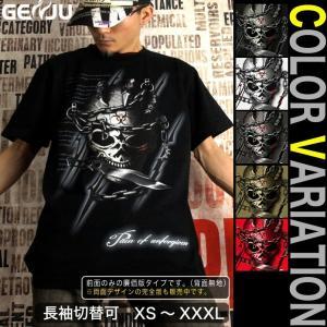Tシャツ スカル 逆十字 ロック メタル|genju