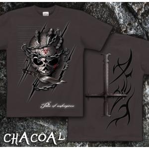 Tシャツ スカル 逆十字 ロック メタル 半袖 長袖 XS S M L XL XXL XXXL 2L 3L 4L サイズ メンズ レディース Pain of Unforgiven|genju|08