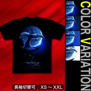 Tシャツ クジラ 鯨 夏 海 半袖 長袖 XS S M L XL XXL XXXL 2L 3L 4L サイズ メンズ レディース SERENE BLUE -WHALE-|genju