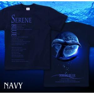 メール便なら送料180円〜 Tシャツ クジラ 鯨 長袖あり XS S M L XL XXL 2L 3L SERENE BLUE -WHALE-|genju|05
