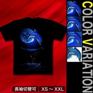 Tシャツ イルカ 夏 海 半袖 長袖 XS S M L XL XXL XXXL 2L 3L 4L サイズ メンズ レディース SERENE BLUE -DOLPHIN-|genju