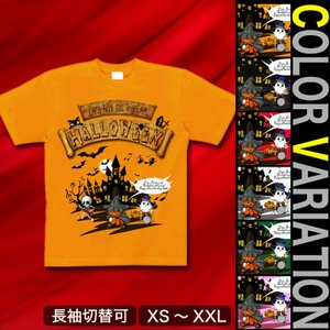 Tシャツ ハロウィン コスプレ 仮装 カボチャ 幽霊 スカル イベント スポーツジム XS S M L XL XXL XXXL 3L 4L Halloween Concert|genju