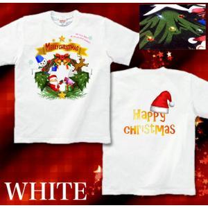 Tシャツ クリスマス 雪だるま プレゼント イベント スポーツジム 半袖 長袖 XS S M L XL XXL XXXL 2L 3L 4L Happy Xtmas|genju|11