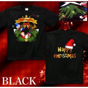 Tシャツ クリスマス 雪だるま プレゼント イベント スポーツジム 半袖 長袖 XS S M L XL XXL XXXL 2L 3L 4L Happy Xtmas|genju|06