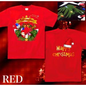 Tシャツ クリスマス 雪だるま プレゼント イベント スポーツジム 半袖 長袖 XS S M L XL XXL XXXL 2L 3L 4L Happy Xtmas|genju|08