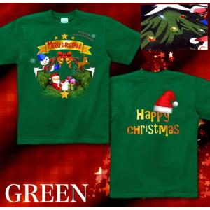 Tシャツ クリスマス 雪だるま プレゼント イベント スポーツジム 半袖 長袖 XS S M L XL XXL XXXL 2L 3L 4L Happy Xtmas|genju|09