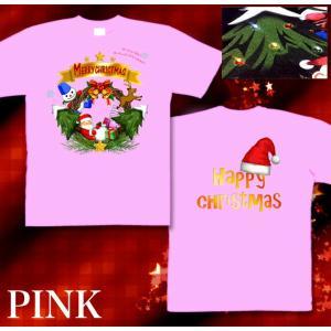 Tシャツ クリスマス 雪だるま プレゼント イベント スポーツジム 半袖 長袖 XS S M L XL XXL XXXL 2L 3L 4L Happy Xtmas|genju|10
