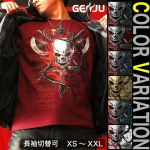 Tシャツ スカル 半袖 長袖 XS S M L XL XXL XXXL 2L 3L 4L サイズ メンズ レディース Apocalypse of the darkness|genju