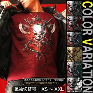 Tシャツ スカル ドクロ ロック メタル|genju
