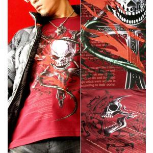 Tシャツ スカル 半袖 長袖 XS S M L XL XXL XXXL 2L 3L 4L サイズ メンズ レディース Apocalypse of the darkness|genju|02