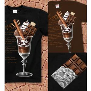 Tシャツ バレンタイン プレゼント チョコレート 半袖 長袖 XS S M L XL XXL XXXL 2L 3L 4L サイズ メンズ レディース Sweets on Magic|genju|02