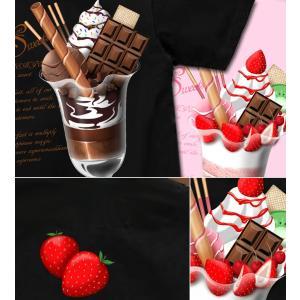 Tシャツ バレンタイン プレゼント チョコレート 半袖 長袖 XS S M L XL XXL XXXL 2L 3L 4L サイズ メンズ レディース Sweets on Magic|genju|03