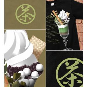 Tシャツ バレンタイン プレゼント チョコレート 半袖 長袖 XS S M L XL XXL XXXL 2L 3L 4L サイズ メンズ レディース Sweets on Magic|genju|04